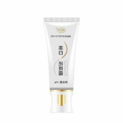 Facial Whitening Brighten Remove Cream