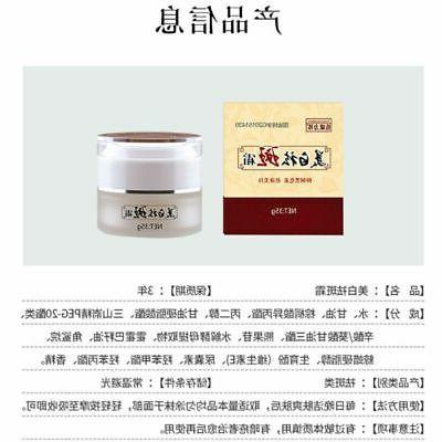 Facial Serum Skin Remove Cream