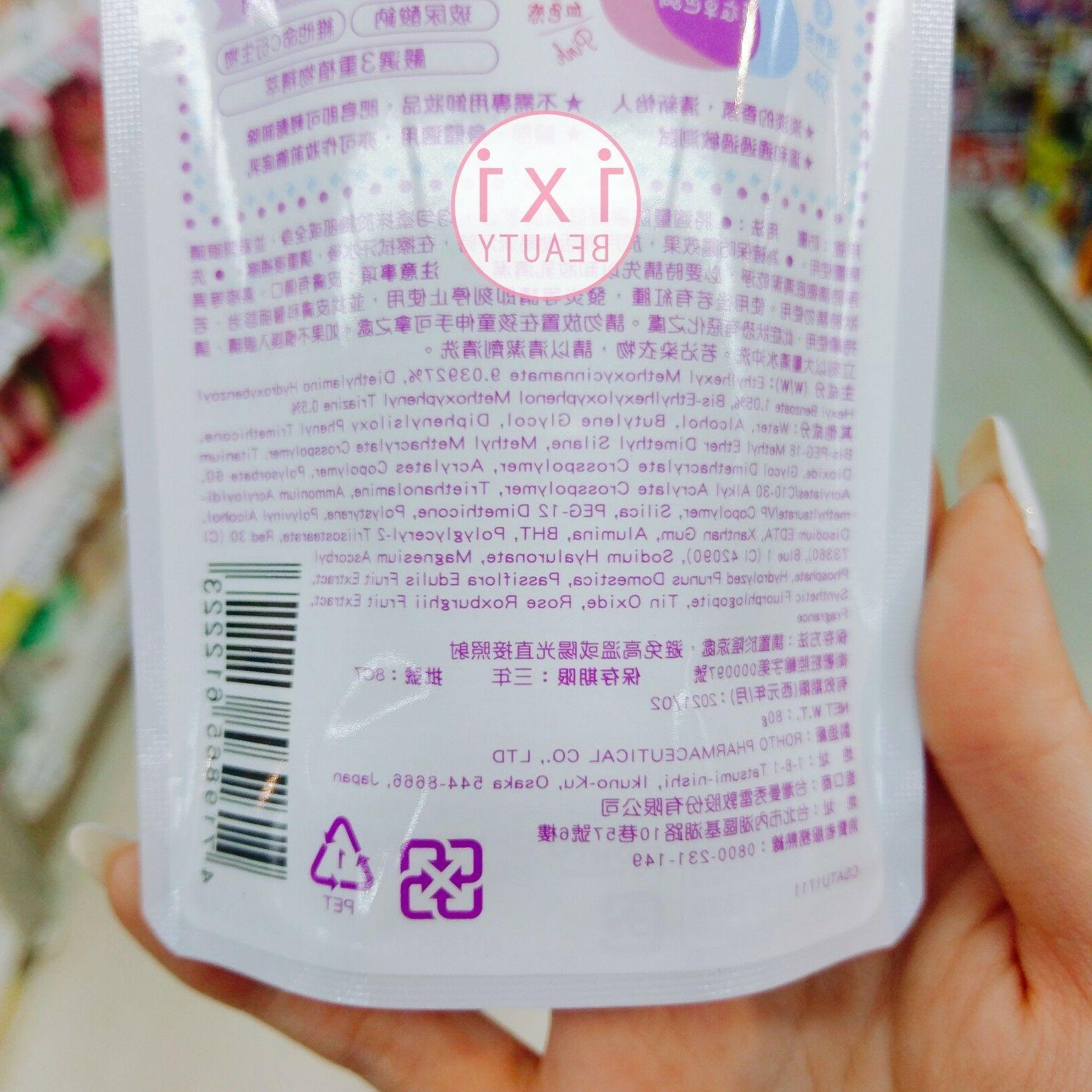 Skin Aqua Up - SPF50+ ixi Beauty