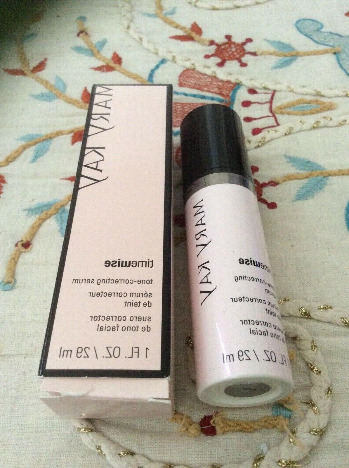 ⭐️⭐️⭐️ Mary Kay Oily Skin oz Fast Ship